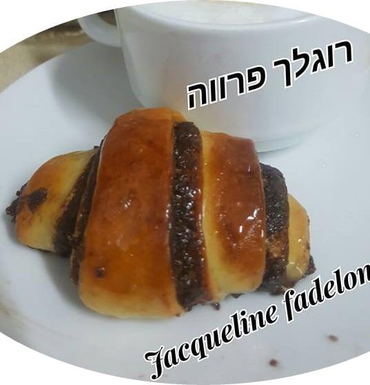 רוגלך פרווה במילוי ממרח שוקולד אגוזים פרווה בטעם נוטלה