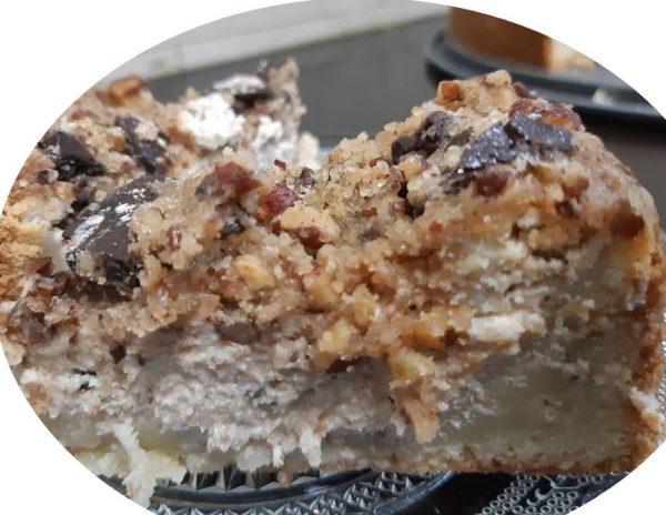 עוגת, גבינה, פקאן וקינמון משוישת עם שטרויזל שוקולד ציפס