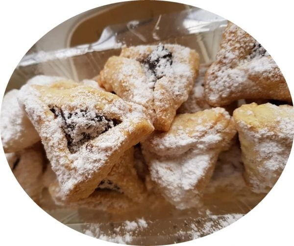 עוגיות מבצק פריך נימוח וטעים/אזני המן
