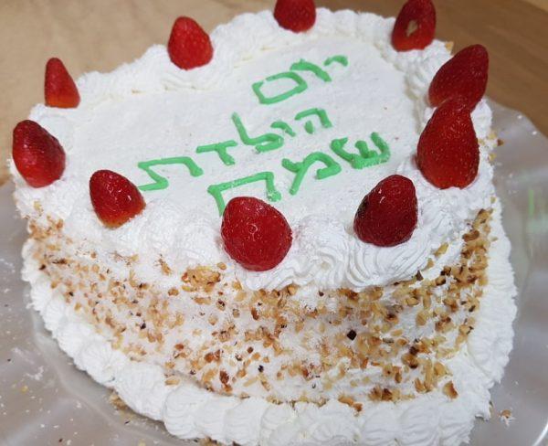 עוגת טורט שכבות ליום הולדת