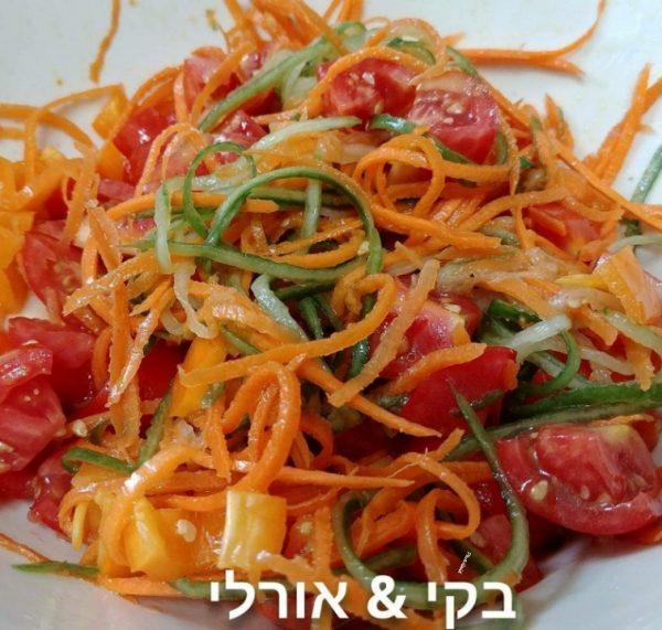 סלט ירקות כייפי