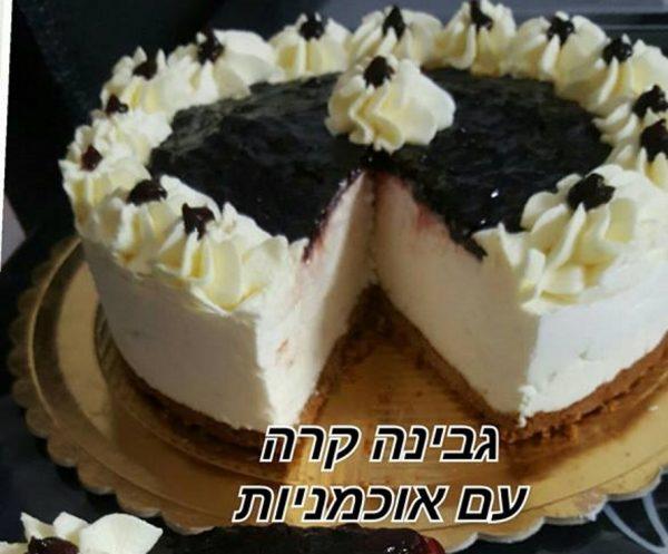 עוגת גבינה אוכמניות קרה