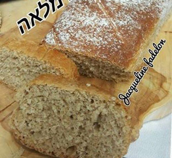 לחם מקמח חיטה מלאה