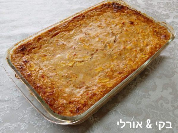 פשטידת טונה, טחינה, גבינות, גזר, תפוח-עץ ועגבניות מרוסקות חלבית.