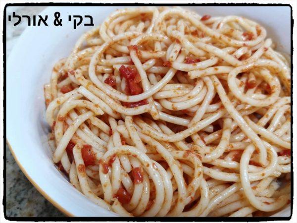 ספייסי ספגטי ועגבניות מרוסקות