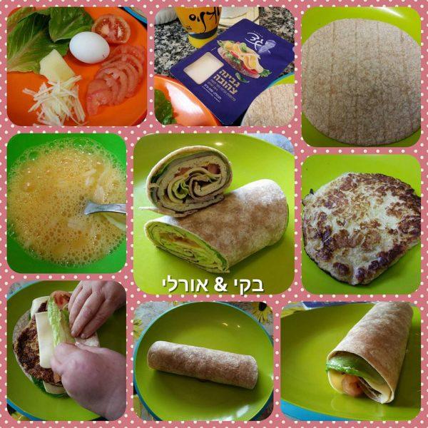 כריך טורטיה גבינה צהובה עם חביתה משודרגת וירקות טריים
