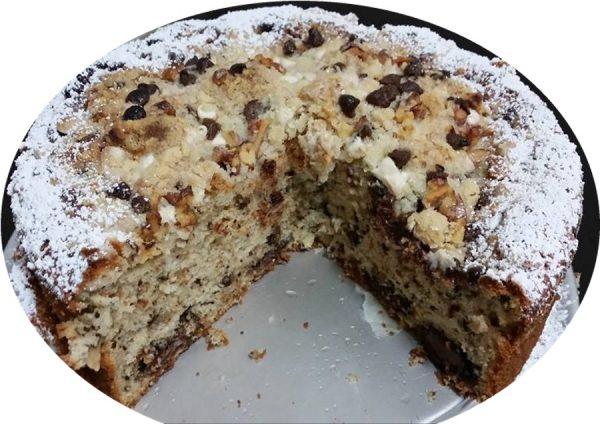עוגה עם ממרח נוטלה ושטרויזל אגוזים ושוקולד צ'יפס