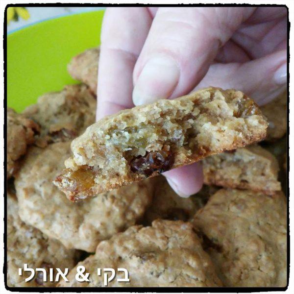 עוגיות טחינה, צימוקים ושיבולת שועל