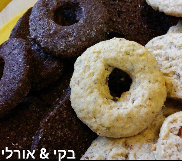 עוגיות קוקוס ואגוזים & עוגיות קקאו וניל