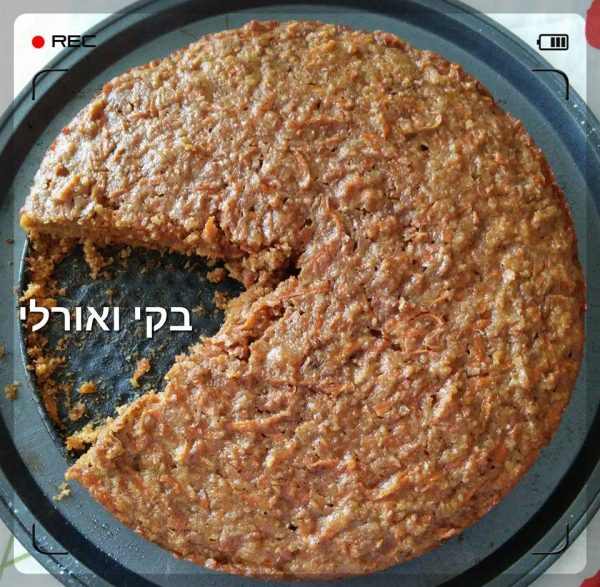 עוגת גזר עם מייפל, טחינה וסילאן