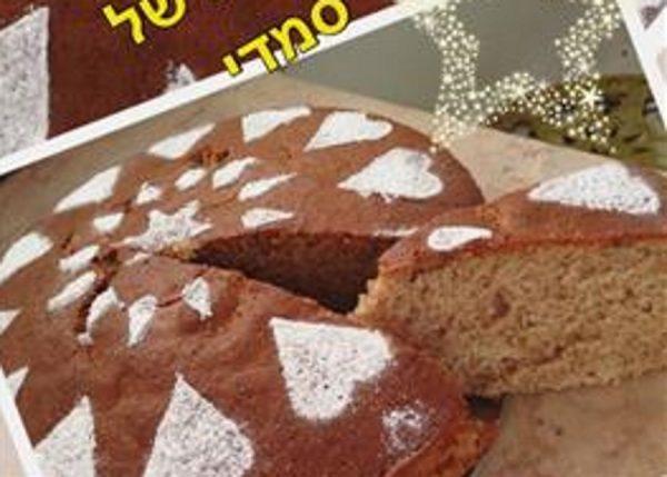עוגת וניל בנגיעות קינמון