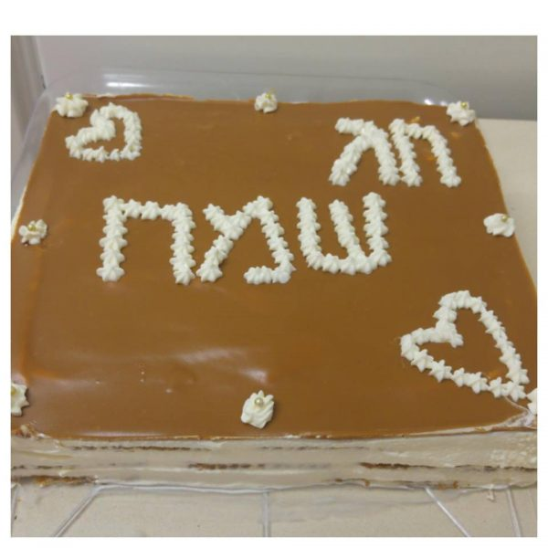 עוגת פרווה קרה וטעימה