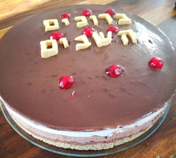 עוגת מוסים ללא אפיה