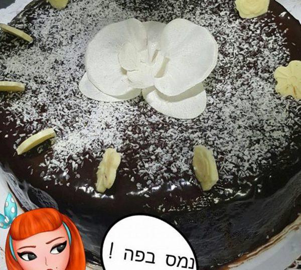 עוגת שוקולד בצ'יק