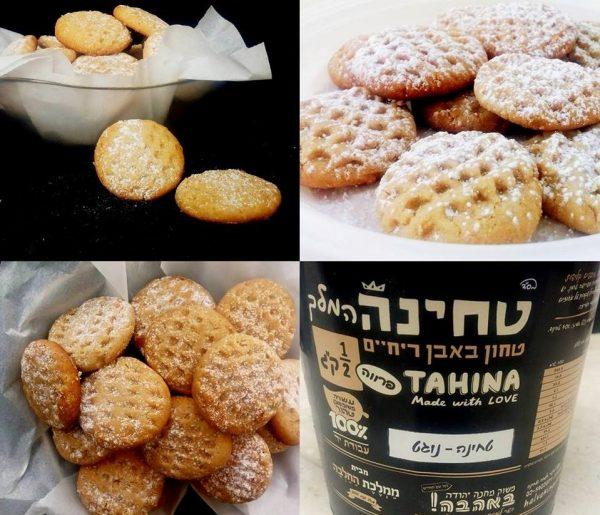 עוגיות טחינה נוגט וסילאן