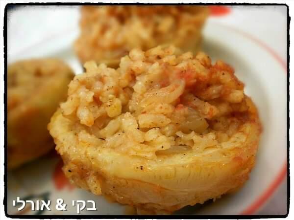 תחתיות ארטישוק במילוי אורז עגול ובצל עם רוטב טעים