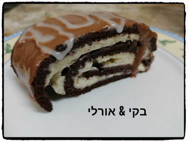 פרוסות רולדה שוקולדית במילוי עם מסקרפונה וציפוי שוקולד טעים