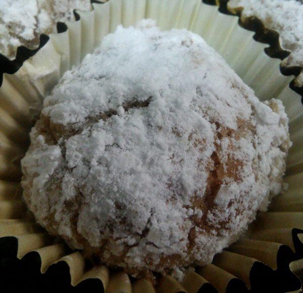 עוגיות בוטנים מרוקאיות_מתכון של חגית פרג'ון