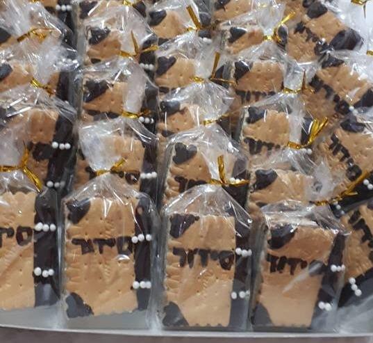 עוגיות סידור מהממות