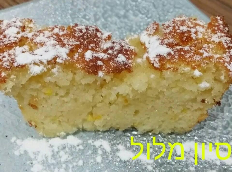 עוגת לימון עננים עם קוקוס וניל