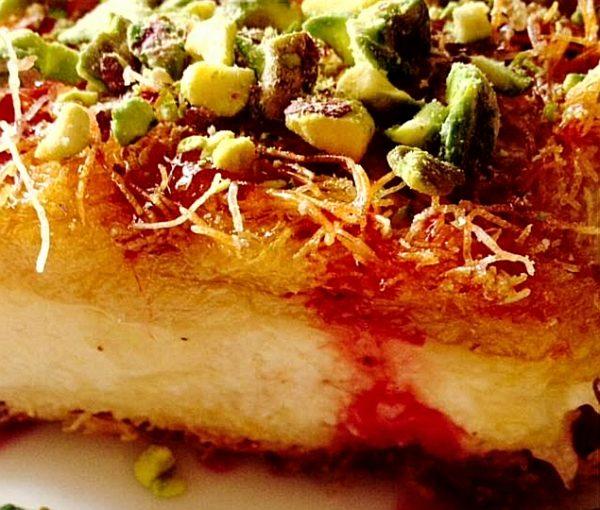 עוגת קדאיף ללא גבינה