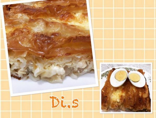 שכבות של עונג פשטידת פילו גבינות או בניצה בולגרית