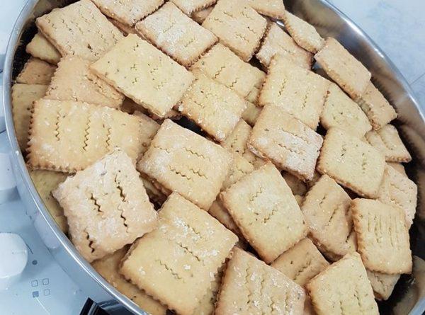 עוגיות מרוקאיות אלרייף_מתכון של כרמלה שמואל