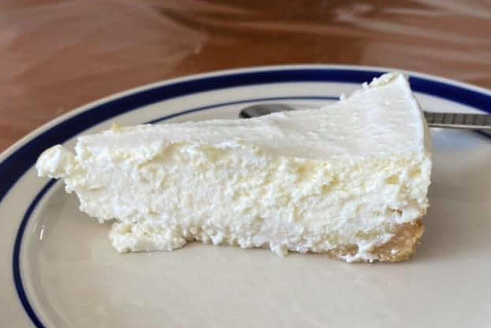עוגת גבינה אפויה משגעת ❤️ מתכון של פעם_מרי שקד שירזי