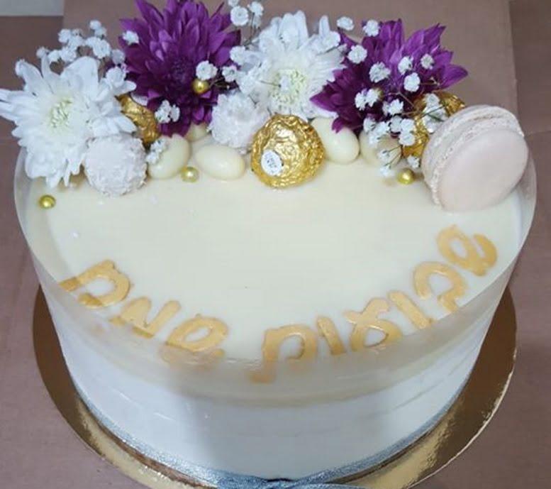 עוגת מוס … קינדר בואנו_מתכון של כרמלה שמואל