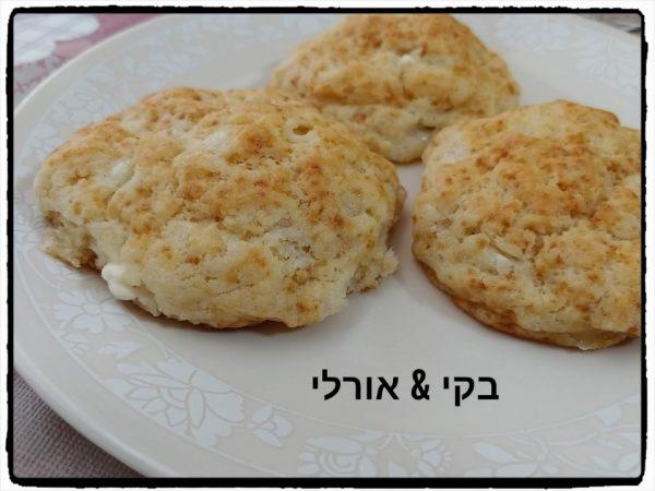 בואיקוס מולטי גבינות טעימים