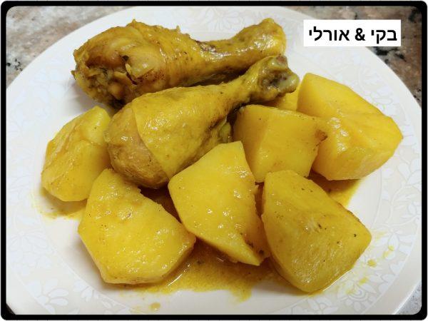 """סופריטו – תבשיל עוף ותפו""""א"""