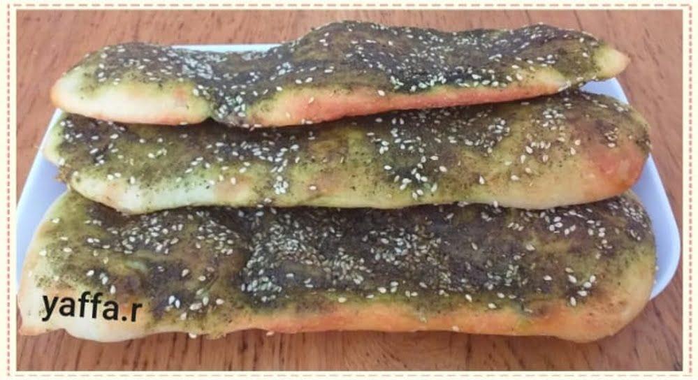 מאפה עם זעתר לבנוני _המטבח של יפה רייפל מתכונים