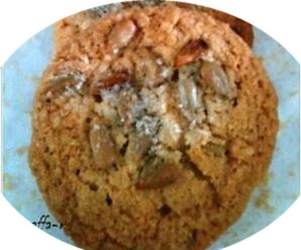 עוגיות חמנייה_המטבח של יפה רייפלר מתכונים