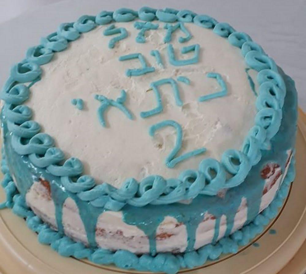עוגת טורט קלאסי..בציפוי ומילוי קרם וניל_תהילה גיל