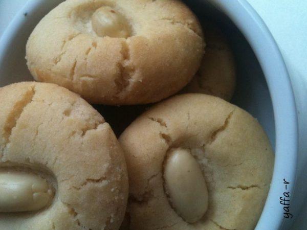 עוגיות ררייבה_המטבח של יפה רייפלר מתכונים