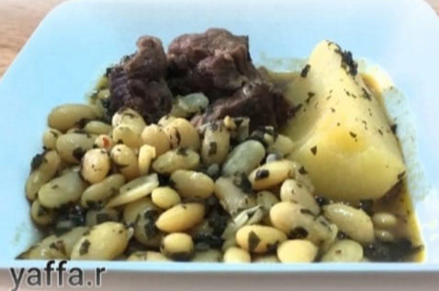 קדרת שעועית ותרד_מתכון של המטבח של יפה רייפלר מתכונים