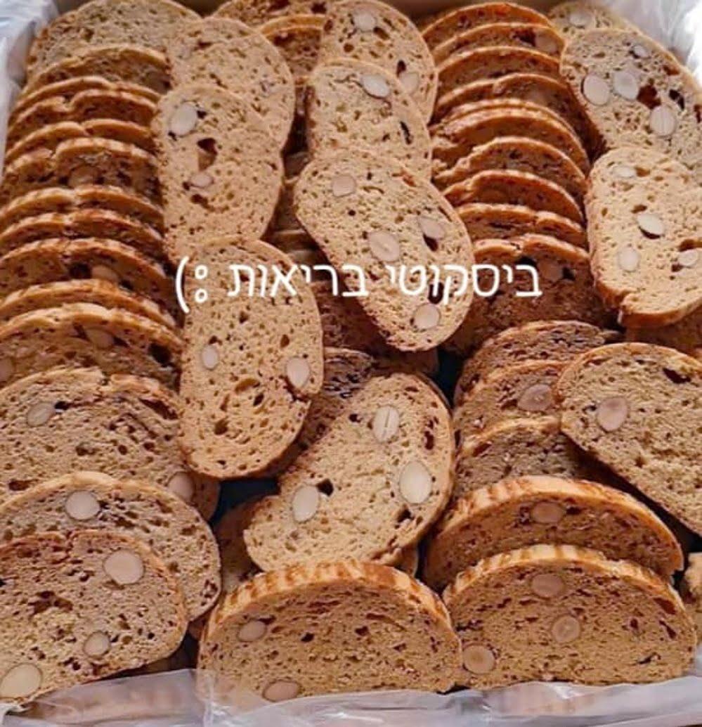 עוגיות ביסקוטי_מתכון של המטבח של תכלת