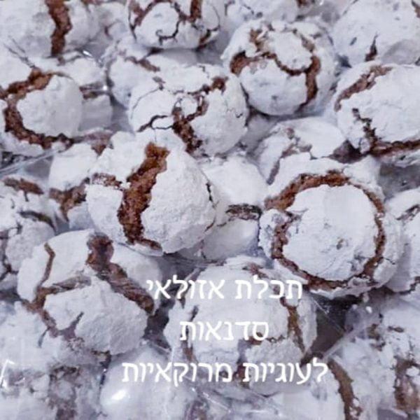עוגיות מושלגות_מתכון של המטבח של תכלת