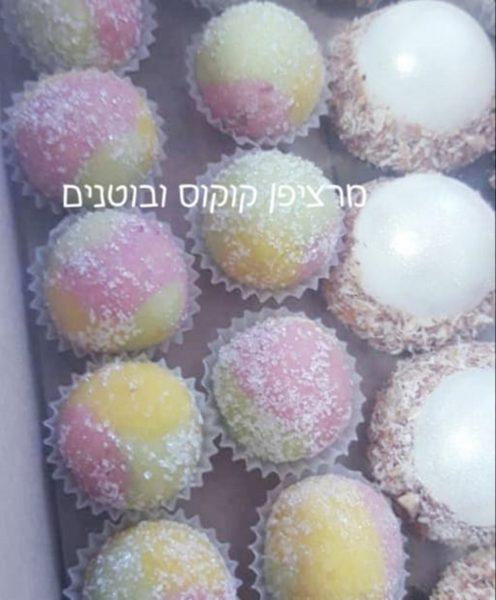 עוגיות מרציפן קוקוס_מתכון של המטבח של תכלת