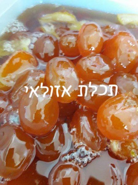 ריבת תפוז סיני_מתכון של המטבח של תכלת
