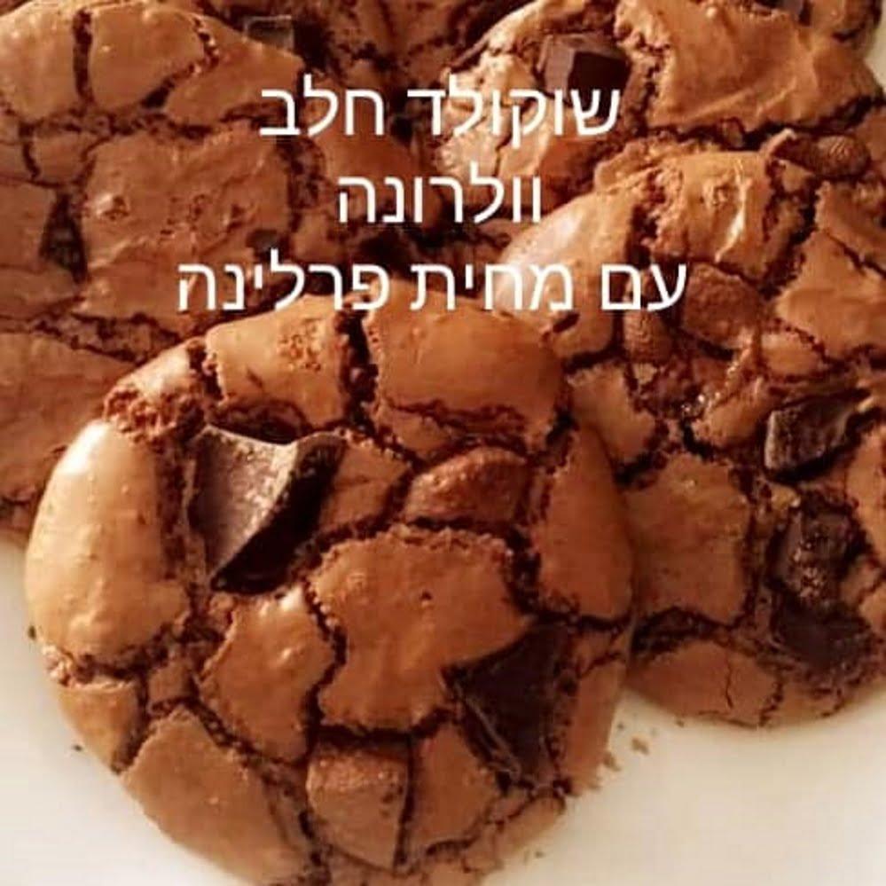 עוגיות פצצת שוקולד – חלבי עם פטנט בלעדי גאוני איך לשמור על עוגיות מקושטות ועשירות_מתכון של המטבח של תכלת