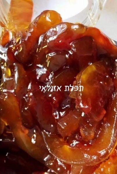 ריבת דלעת ערמונים_מתכון של המטבח של תכלת