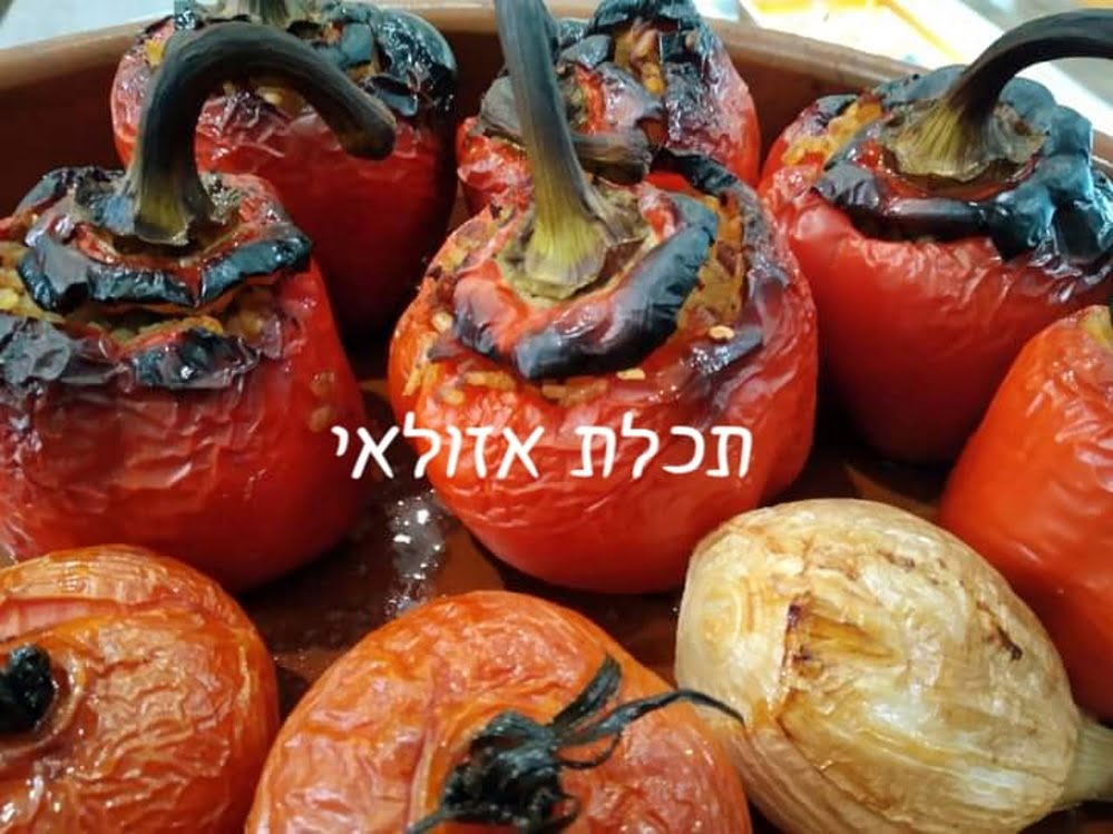 ירקות ממולאים טעם גן עדן פרגיות וקבנוס_מתכון של המטבח של תכלת