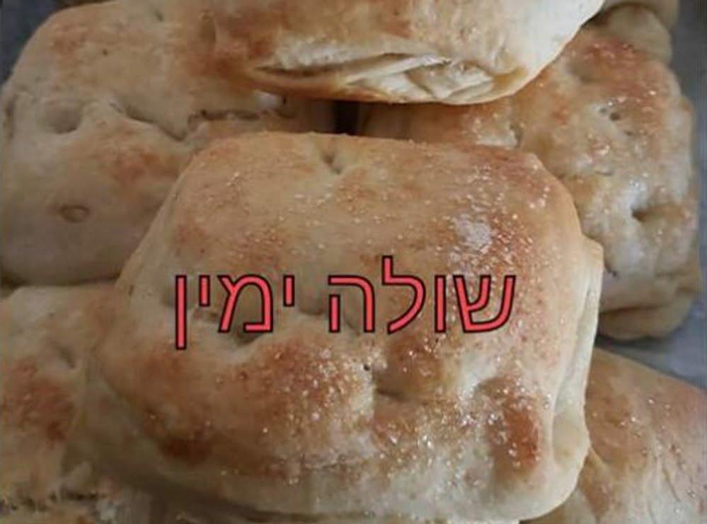 משמנה מרוקאית_מתכון של שולה סאלי ימין