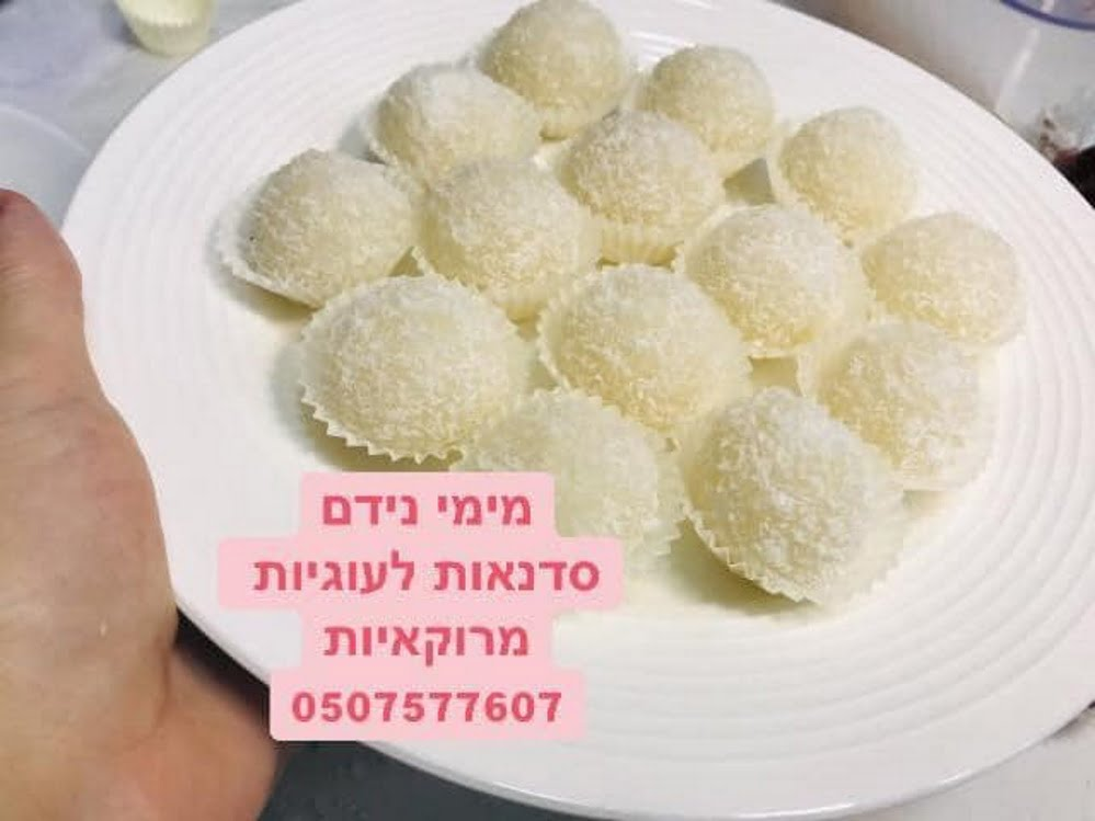 עוגיות רפאלו לייט_מתכון של מימי נידם