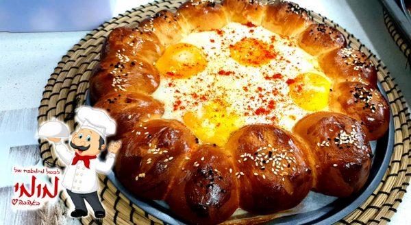 חלת שקשוקה חלבי, עם גבינות, זיתים ועוד😋_מתכון של טלי כהן שטרלינג