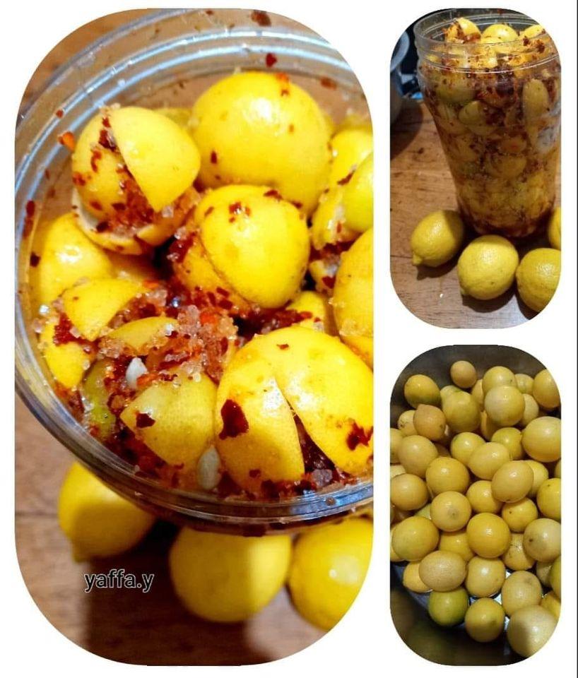ליים בלדי 🍋 … לימון ננסי כבוש_מתכון של המטבח של יפה רייפלר מתכונים