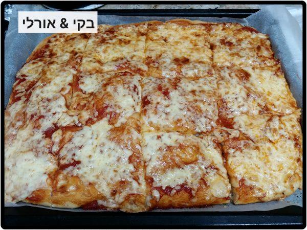 פיצה מפנקת עם שמן זית בקלי קלות 😉_מתכון של בקי אוסגי