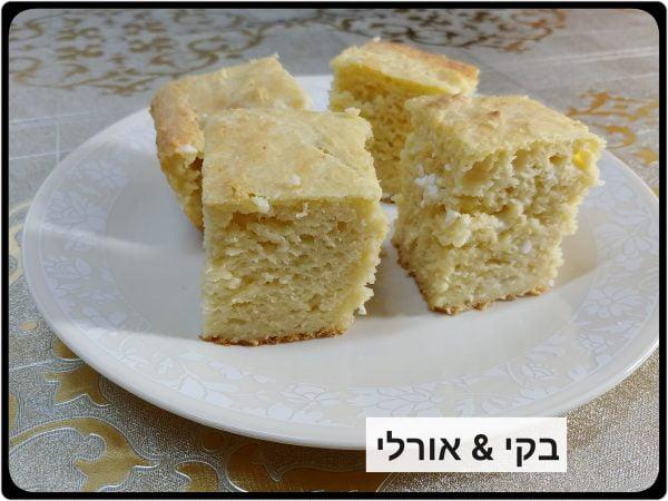 פשטידת גבינות ושמן זית מפנקת_מתכון של בקי אוסגי