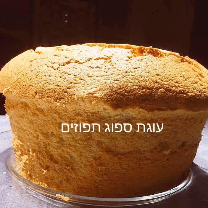 טורט ספוג תפוזים _מתכון של תכלת אזולאי ( המטבח של תכלת )- מאסטר מתכונים